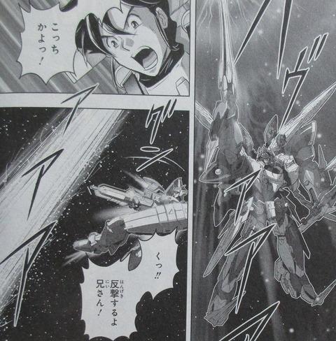 ガンダムW G-UNIT オペレーション・ガリアレスト 3巻 感想 20