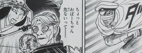 双亡亭壊すべし 15巻 感想 00036