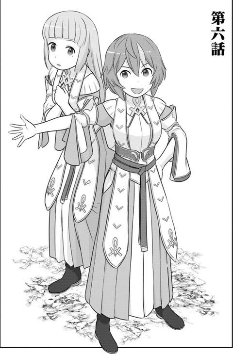 二の打ち要らずの神滅聖女 2巻 感想 01