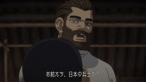 ゴールデンカムイ 第36話 最終回 感想 0897