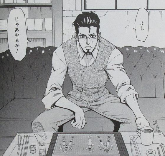 ガンダムビルドダイバーズリゼ 1巻 感想 00039