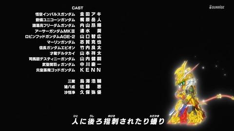 SDガンダムワールドヒーローズ 第13話 感想
