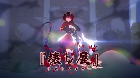 プリンセスコネクトReDive 第5話 感想 00803