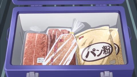放課後ていぼう日誌 第6話 感想 00117