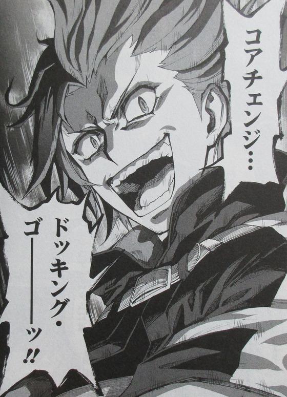 ガンダムビルドダイバーズリゼ 1巻 感想 00048