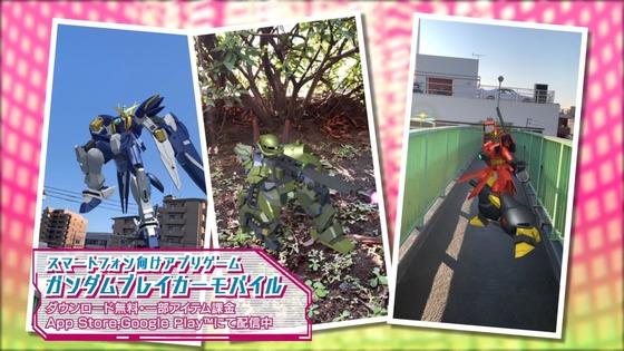 ガンダムビルドダイバーズReRISE 第15話 感想 01014