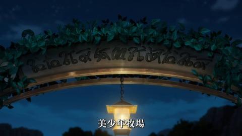 バック・アロウ 第6話 感想 00643