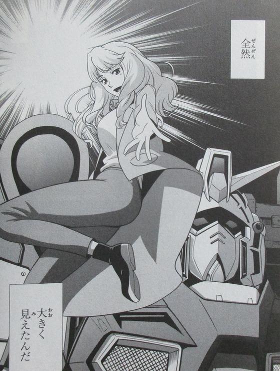 機動戦士ガンダムF90FF 1巻 感想 00058