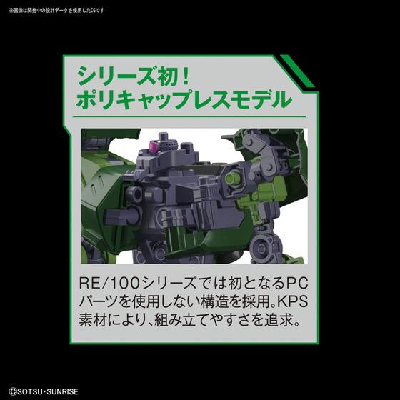 TOY-GDM-4108_03