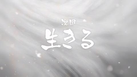 ゴールデンカムイ 第35話 感想 1226