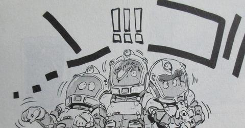 機動戦士ガンダムF91 プリクエル 2巻 感想 ネタバレ 56