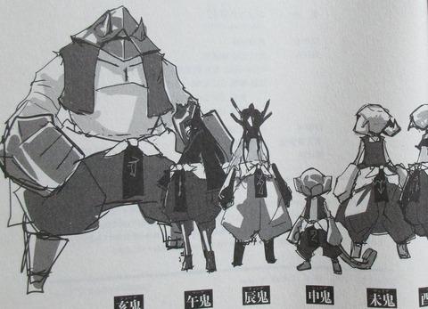 SHAMAN KING レッドクリムゾン 2巻 感想 00108