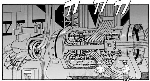 ガンダム 新ジオンの再興 レムナント・ワン 1巻 感想 09