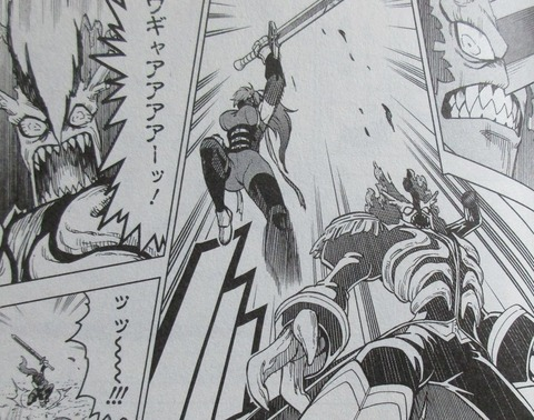 ダイの大冒険 勇者アバンと獄炎の魔王 1巻 感想 46