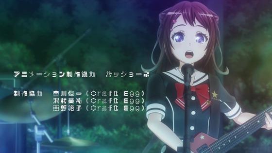 バンドリ! 3期 第1話 感想 00120