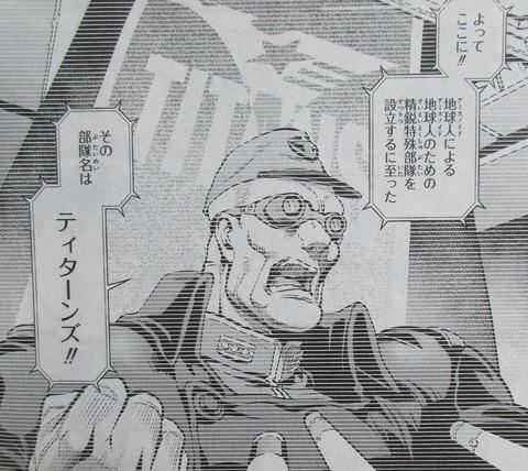 ガンダム0083 REBELLION 16巻 最終回 感想 67