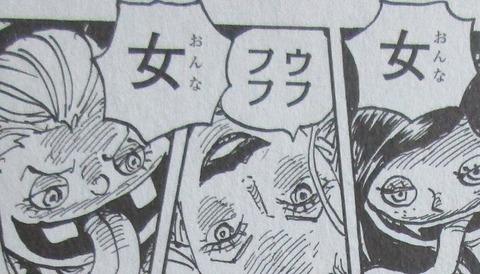 ONE PIECE 99巻 感想 ネタバレ 27