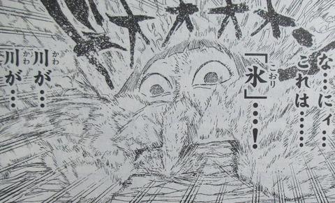 双亡亭壊すべし 25巻 最終回 感想 075