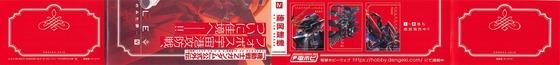 A.O.Z Re-Boot ガンダム・インレ くろうさぎのみた夢 4巻 感想 00059