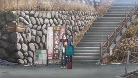 ゆるキャン 2期 第7話 感想 1236