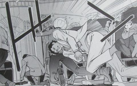 機動戦士ガンダム 閃光のハサウェイ 1巻 感想 ネタバレ 58