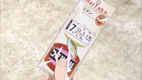 放課後ていぼう日誌 6話 感想 00762