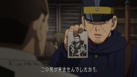 ゴールデンカムイ 第25話 感想 0726