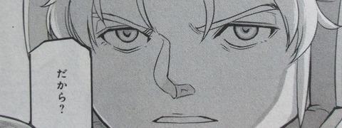 機動戦士ムーンガンダム 6巻 感想 31