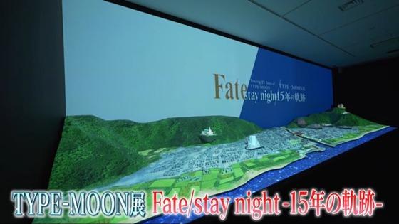 Fate Project 大晦日TVスペシャル2019 感想 01492