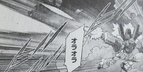 機動戦士ガンダムNT 4巻 感想 26