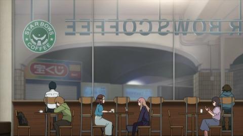 SSSS.DYNAZENON 第4話 感想 ネタバレ 091