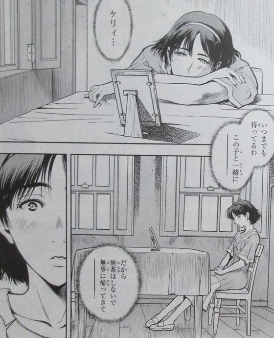 ガンダム0083 REBELLION 14巻 感想 00063