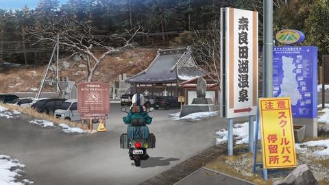 ゆるキャン 2期 第7話 感想 0922