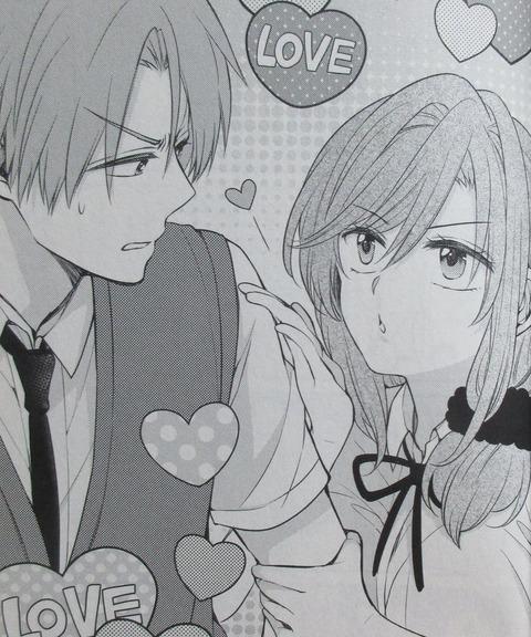 月刊少女野崎くん 12巻 感想 00071