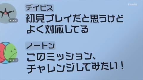 ガンダムビルドダイバーズReRISE 第23話 感想 00521