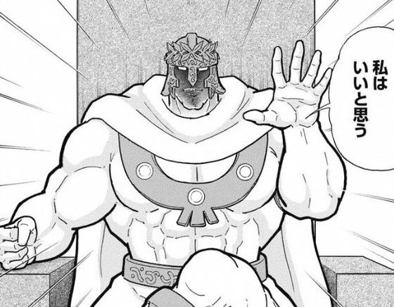 第160話「始祖(オリジン)たちの亀裂!!の巻」 (9)