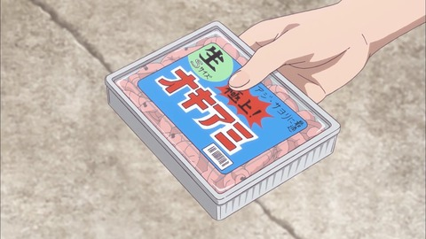 放課後ていぼう日誌 第10話 感想 00161