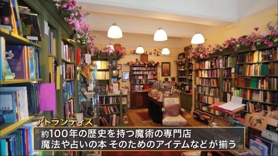 Fate Project 大晦日TVスペシャル2019 感想 01172