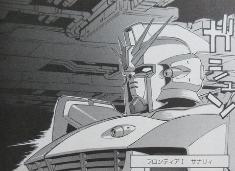 機動戦士ガンダムF91 プリクエル 1巻 感想 ネタバレ 59