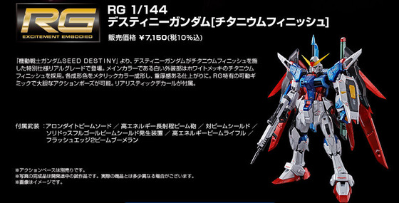 20200212_rg_destinygundam_tf_06