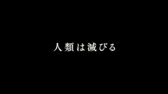 Fate Grand Order Ep7 絶対魔獣戦線バビロニア 総集編2 感想 01218