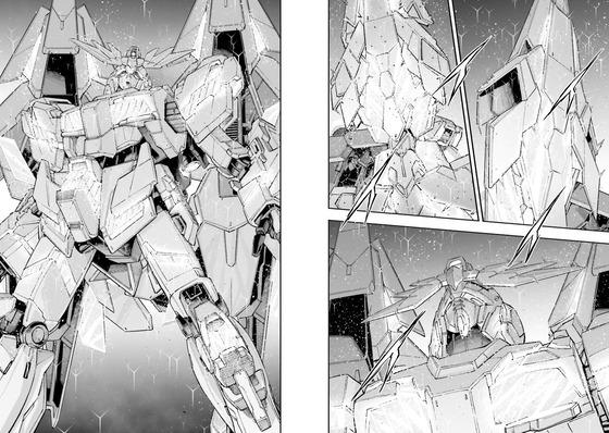 機動戦士ガンダムNT 3巻 感想 00010-