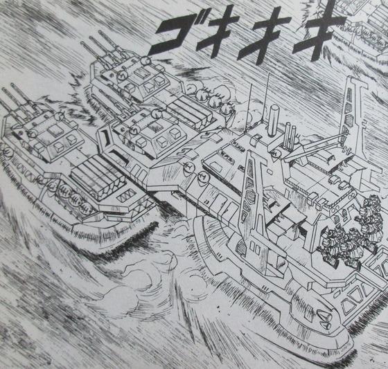 ガンダム MS戦記REBOOT 3巻 感想 最終回 00024