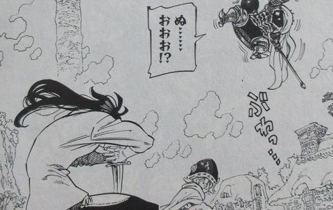 黙示録の四騎士 1巻 感想 ネタバレ 57