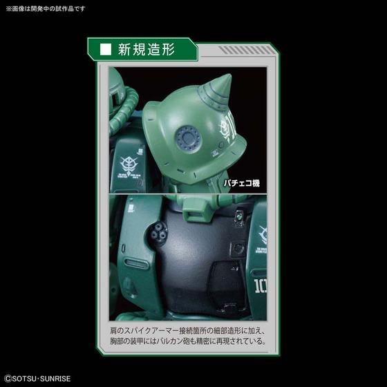 TOY-GDM-4050_08