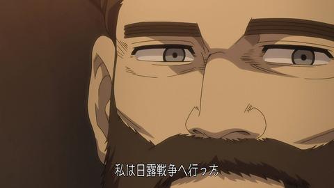 ゴールデンカムイ 第36話 最終回 感想 0886