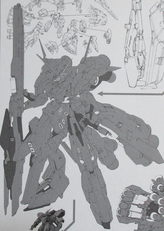 A.O.Z Re-Boot ガンダム・インレ くろうさぎのみた夢 4巻 感想 00034