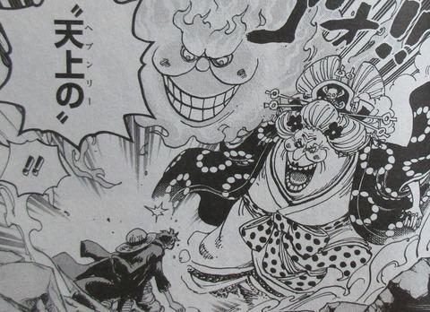 ONE PIECE 99巻 感想 ネタバレ 52