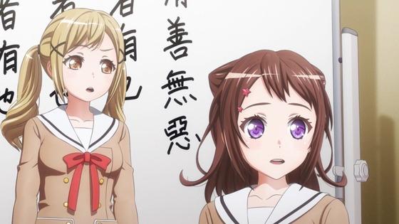 バンドリ! 3期 第3話 感想 00289
