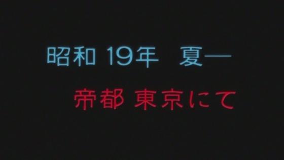 01209